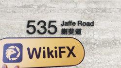 FOREX.com嘉盛集团