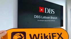 DBS星展银行