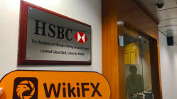 HSBC汇丰